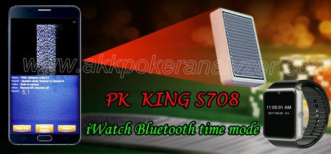 pk king poker analyzer